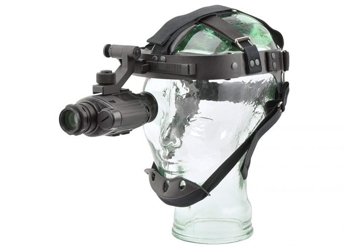 Armasight Vega night vision