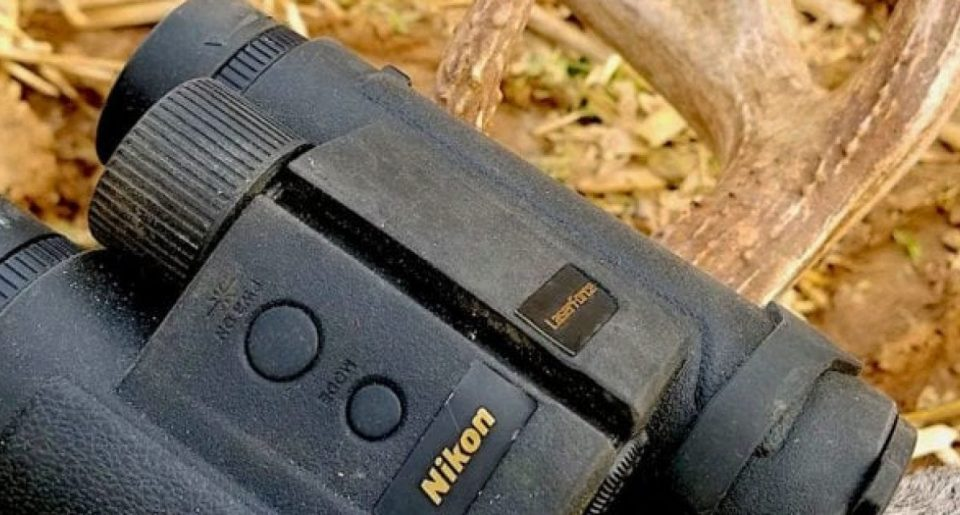 Nikon laser force cover